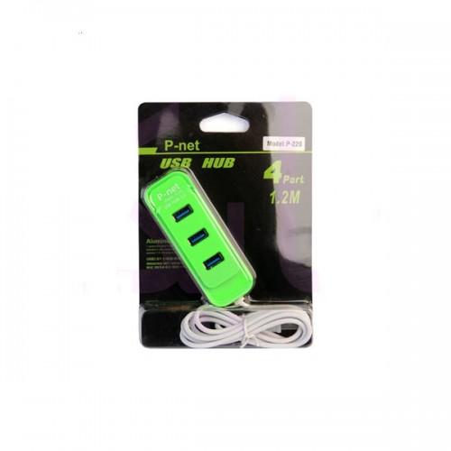 هاب HUB USB2 4PORT P-NET